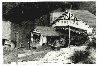 昭和42年7月豪雨 災害写真